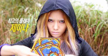 jaina tient des cartes