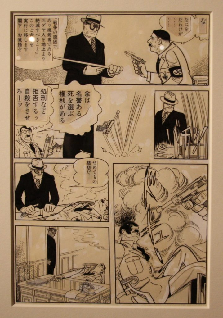 FIBD 2018 - Osamu Tezuka