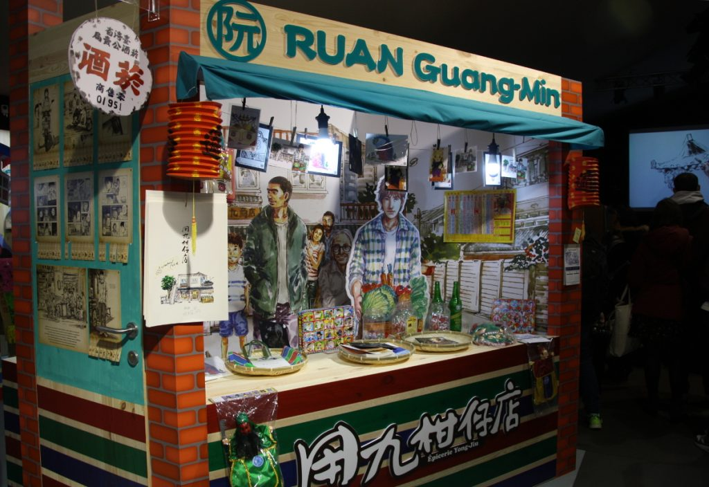 FIBD - Bulle Asie Tsume Art