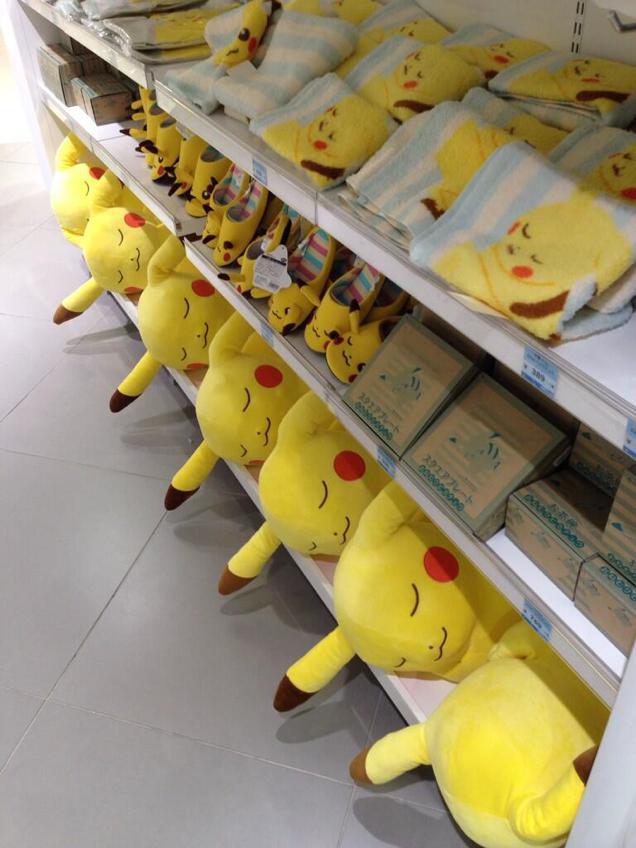 Rayonnage de pikachu