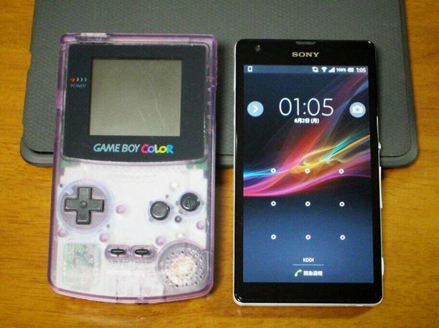 gameboy color vs galaxy 4