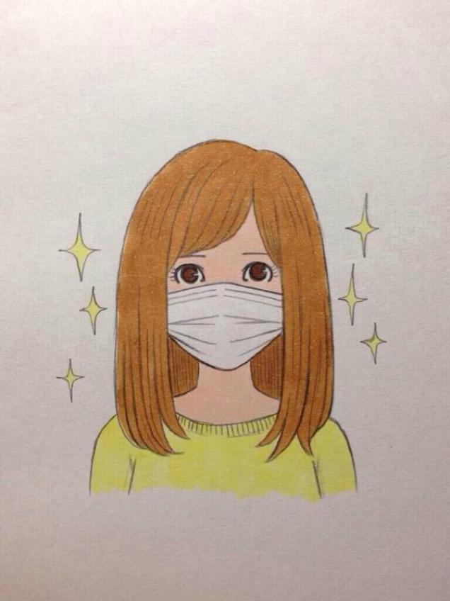 avec masque