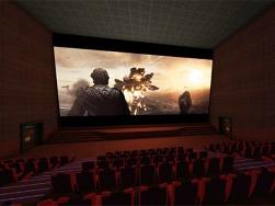 cinema oculus rift