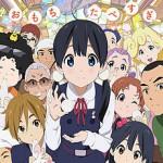230px-Tamako_Market_promotional_image_1