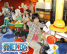 des enfants sur le carrousel one piece