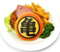 hamburger mode japan geek