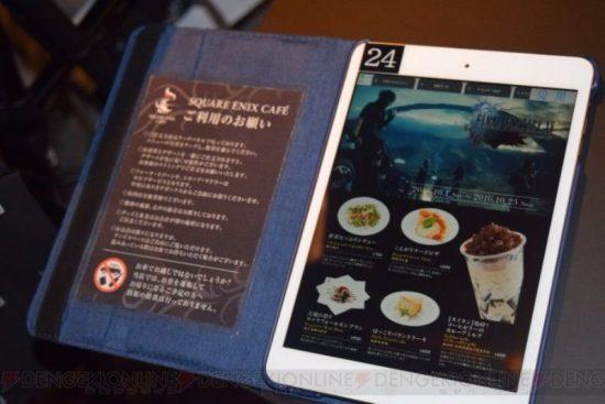 menus numériques sur tablettes