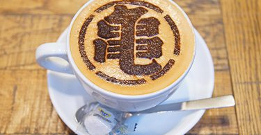 un café barista dragon ball