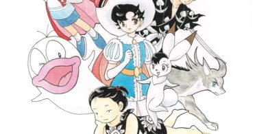 Affiche FIBD 2020 par Rumiko Takahashi